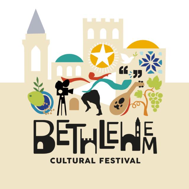 Bethlehem Cultural Festival branding